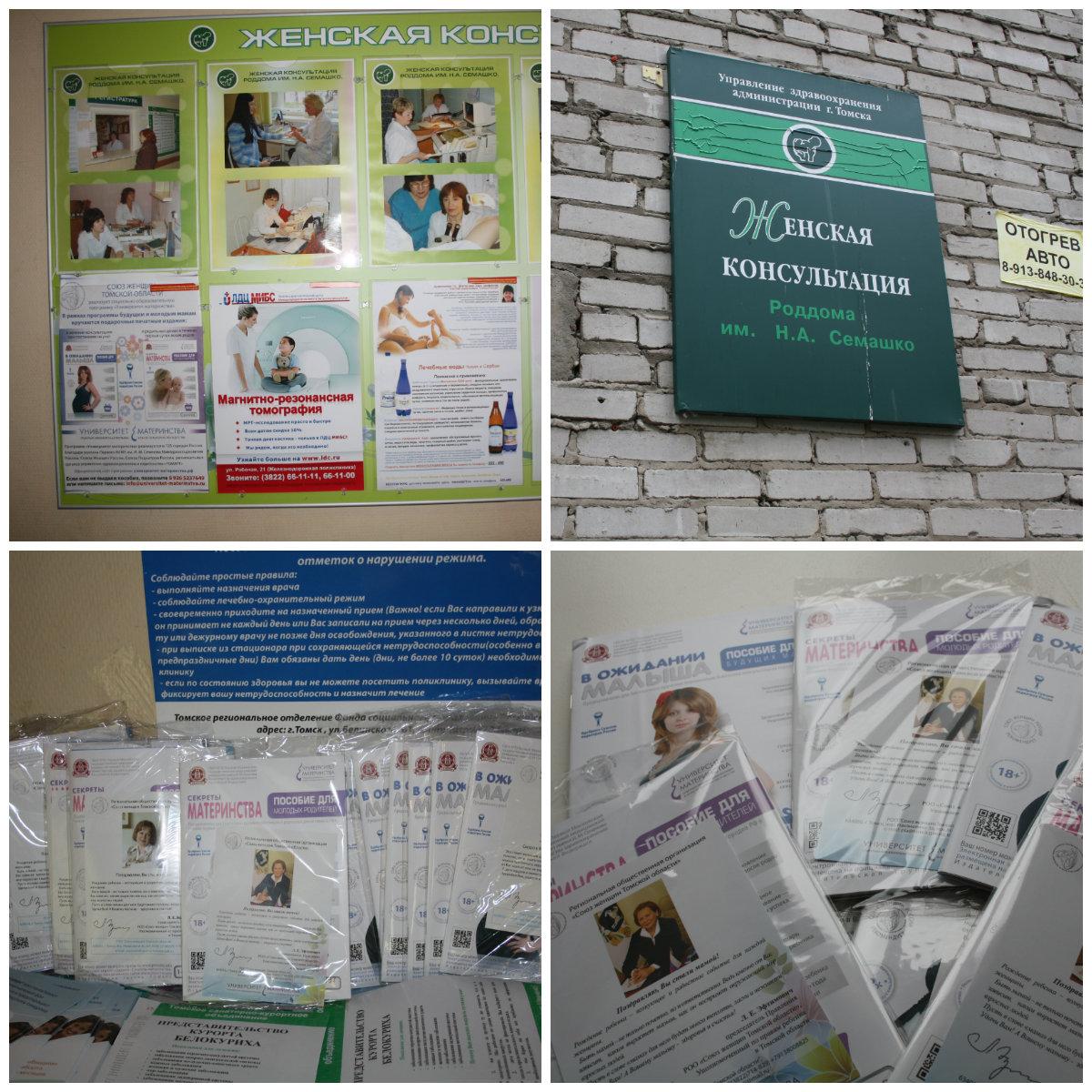 Новости - Газета Звезда